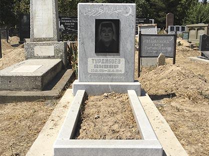Памятник 001