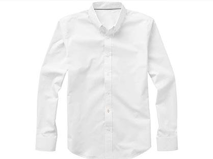 Рубашка белая длинный рукав