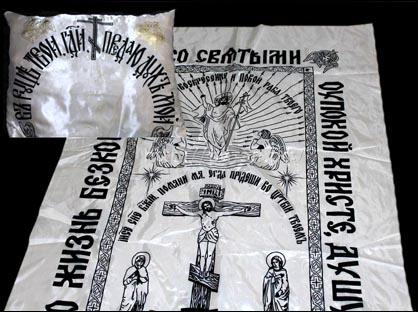 Похоронный комплект АТЛАС арт.15