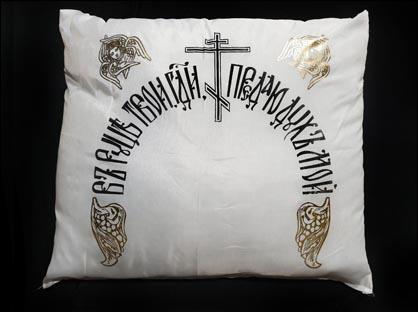 Подушка в гроб, шёлк, атлас с молитвой арт. 03