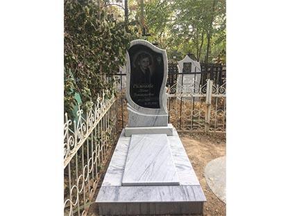 Памятник 020