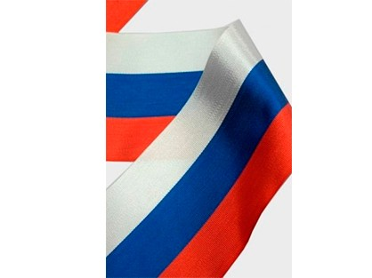 Лента триколлор Российский флаг