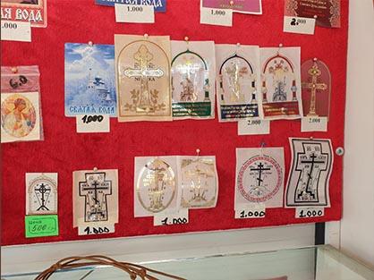 Наклейка крест Галгофа для освящения помещений