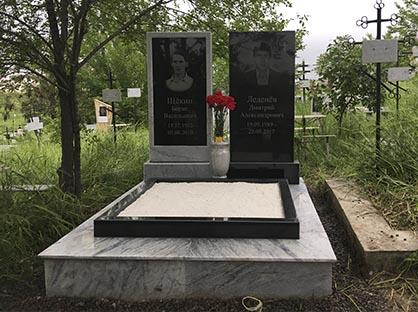 Памятник 009
