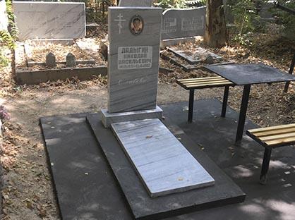 Памятник 011