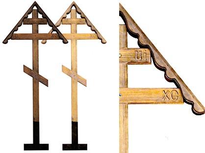 Крест деревянный малый