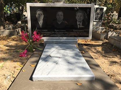 Памятник 021